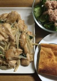 とり胸肉の中華炒め+サラダ