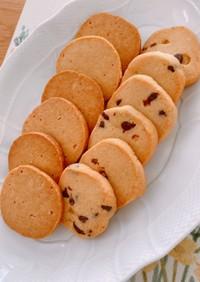 感動する米粉とココナッツオイルのクッキー