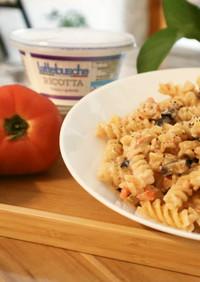 リコッタと水茄子のトマトパスタ