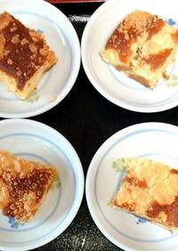 キャラメルりんごのクランブルバターケーキ