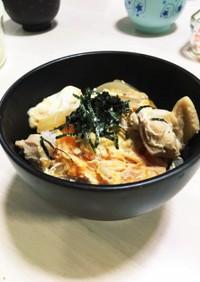 ✨塩麹で簡単親子丼✨