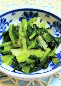小松菜と紀の川漬けの和え物