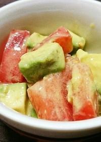 アボカドとトマトのハニーマスタードサラダ