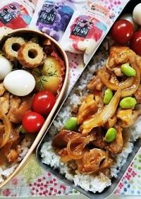 焼き鳥丼弁当(6.8)