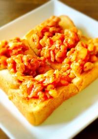 三浦春馬くんのアカン飯キムチ納豆トースト