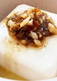 ★簡単!ジャコナッツ充填豆腐