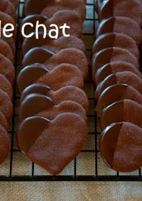 ココアのラングドシャクッキー※動画あり
