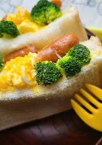食パンに切込み!簡単玉子ブロッコリサンド