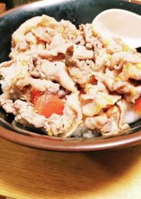 節約レシピ★豚トマト丼