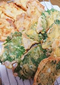 豚肉ピカタ(大葉チーズ)