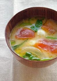 モッツァレラチーズのとろける洋風お味噌汁
