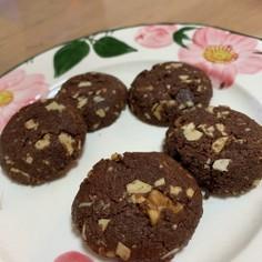 米粉ソルティチョコナッツ