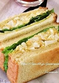 ミニたまごサンドイッチ