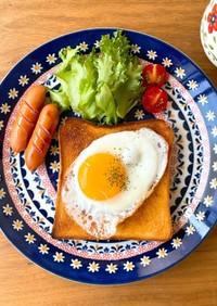 【ワンプレート朝食】目玉焼きトースト
