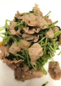 豆苗と豚肉の豆豉炒め