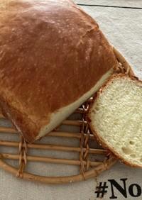 豆乳 半斤リッチ食パン