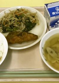 山菜のみそ汁-学校給食編-