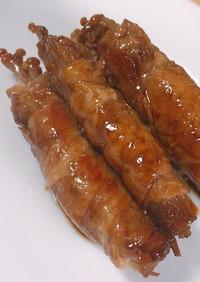 エノキの豚肉巻き