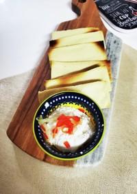 高野豆腐のチーズディップ