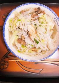 鶏ハムと茸で★☆フォー麺