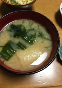 ワカメと麩のお味噌汁☆