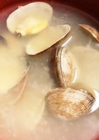 超楽々 ガッテン流アサリの味噌汁作ります