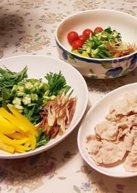 ★簡単★夏の豚しゃぶサラダ