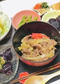 牛丼メインの夕飯献立・血液サラサラ玉ねぎ