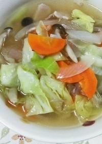 野菜たっぷり 簡単スープ