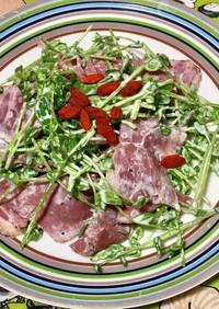 豆苗とペッパービーフのサラダ