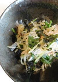 水菜と大根のシャキシャキサラダ【ほこた】
