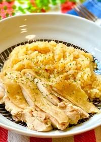 簡単☆炊飯器ガーリックバターチキンライス