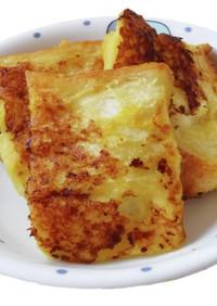 【保育園給食】フレンチトースト