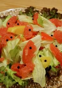 グレープフルーツと生胡椒のサラダ