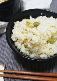 炊飯器で簡単!白だしで優しい味の豆ご飯
