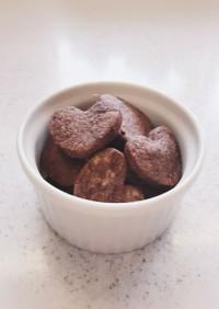 材料4つ◎サクサク◎型抜きココアクッキー