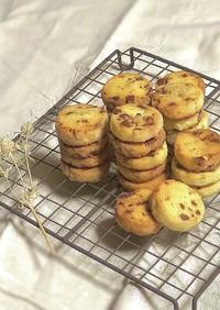 【簡単】チョコチップクッキー