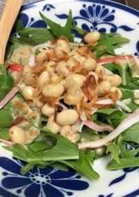 水菜とお豆のごまドレサラダ