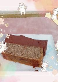 マクロビ☆豆腐のローチョコケーキ