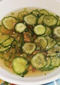 夏にさっぱり冷たいスープ♪