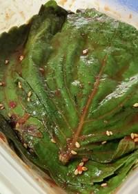 エゴマの葉のキムチ
