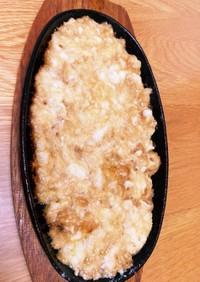 すって焼くだけ♩山芋のとろろバター焼き