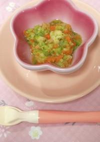 お麩と野菜の煮物【離乳食中期】