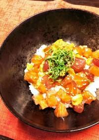 マグロとサーモンとアボガドの簡単漬け丼