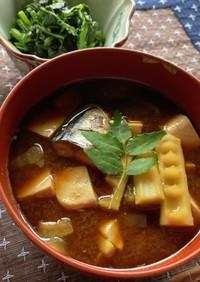 わたしのサバタケ汁(鯖缶と筍の味噌汁)