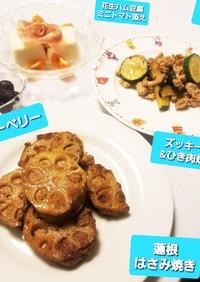 蓮根はさみ焼き2&生ハム豆腐サラダ♡