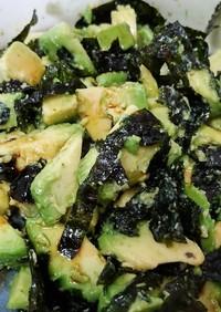 簡単美味・アボカドと韓国海苔のナムル