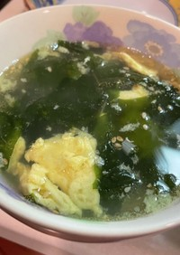 ふわふわ卵の作り方にコツ!中華スープ