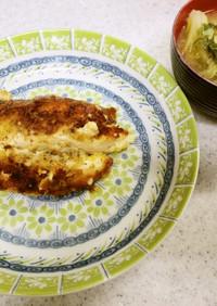 ♥鶏ささ身のチーズパン粉焼き&白菜味噌汁