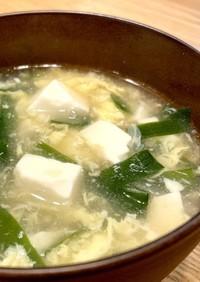 子どもも大好き◆豆腐入りにらたまスープ